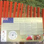 Envivo_Structural_Engineering_Passchendaele_New Zealand_Memorial_Garden_2017_remembrance
